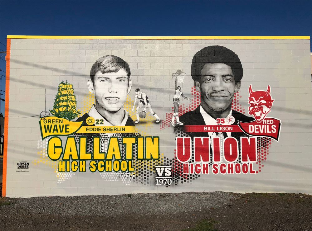 Basketball mural of downtown Gallatin, Tennessee